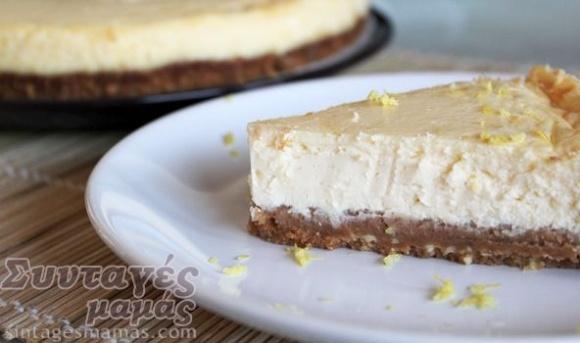 Lemon cheesecake - Τσιζκέικ με λεμόνι