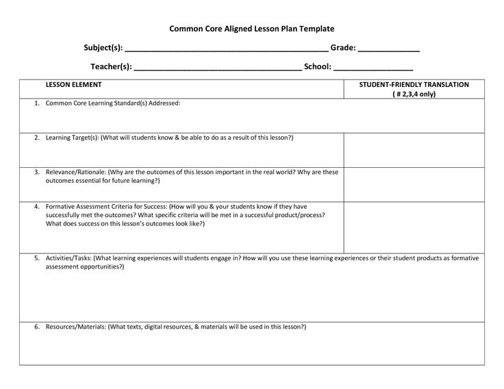 High school english common core lesson plan template for Efl lesson plan template