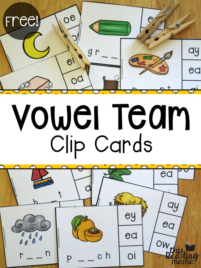FREE Vowel Team Clip Cards from This Reading Mama