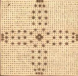 raban:  Les 4 carrés qui représentent le monde, les 4 branches d'une hélice qui envoie le souffle de l'esprit.