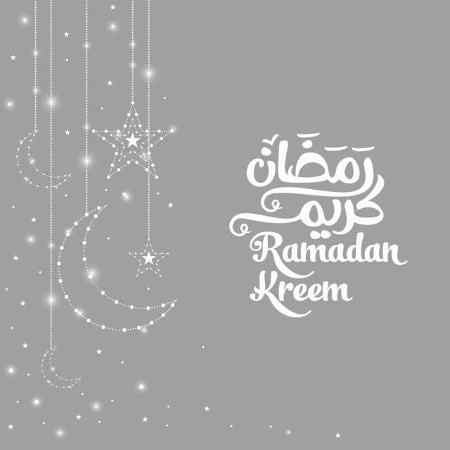 Vetor De Ramadan Kareem Ramada Muculmano Islamismo Png Imagem Para Download Gratuito Ramada Eid Al Adha Vetores