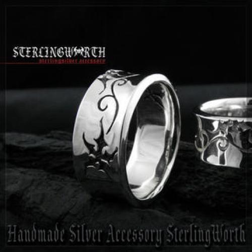 Engraved Sterling Sliver Ring
