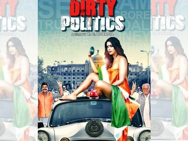 'Dirty Politics'  Movie Official Trailer | Actress Mallika Sherawat is back with controversy Check more at http://www.reckontalk.com/dirty-politics-movie-official-trailer-actress-mallika-sherawat-is-back-with-controversy/