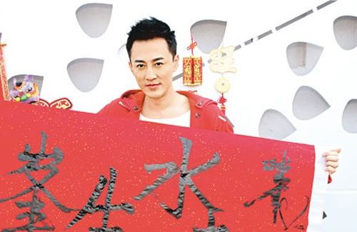 Raymond Lam already has work lined up for the entire year.