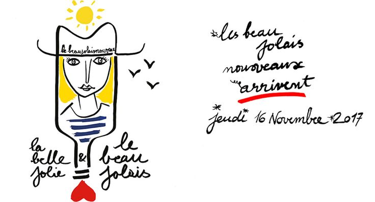 Każdego roku, trzeci czwartek listopada, to niepowtarzalna okazja do spróbowania młodego wina z jesiennych zbiorów. Na całym świecie w tym dniu otwiera się beaujolais nouveau. http://exumag.com/le-beaujolais-nouveau-est-arrive-caly-swiat-pije-mlode-wino/