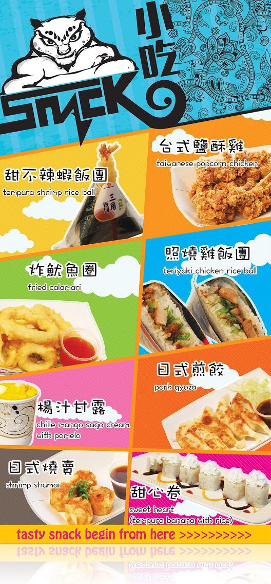 Formosa Snacks