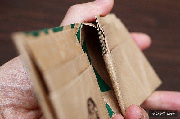 DIY - transform a Starbucks paper bag into a wallet