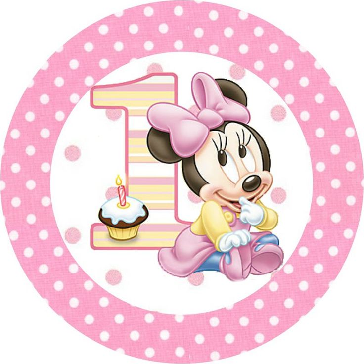 Te invito a celebrar mi cumpleaños