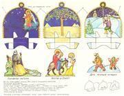 Рождественская история Вертеп, благовестие пастухам, бегство в Египет, волхвы, ангелы, колядки, гирлянда, звёзды. Сохраните к себе и распечатайте. На самих картинках объясняется как и что делать.