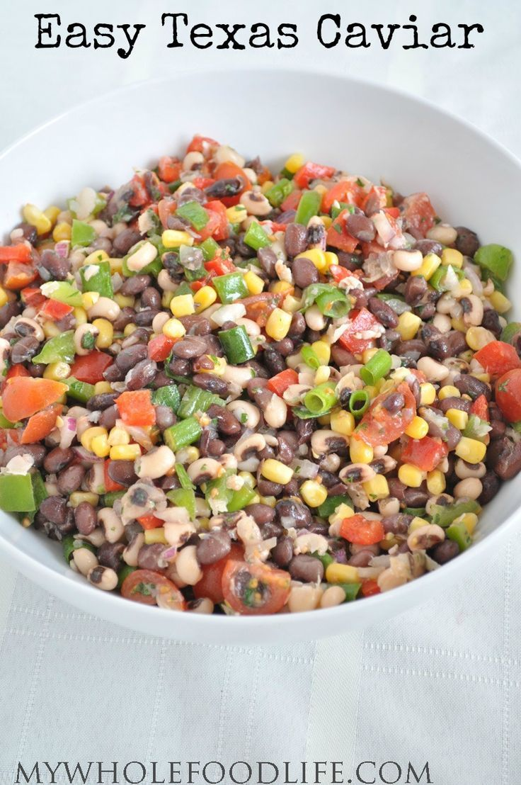 Healthy Texas Caviar. A super easy, healthy salad that will be a hit at any parties. Make it in just a few minutes.