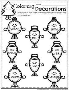 Preschool Christmas Worksheets - Tree Ornament Colors.