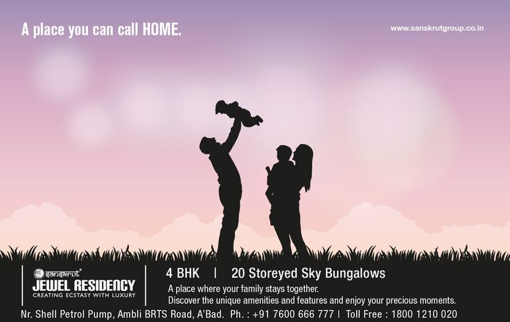 A place you can call HOME. Visit www.sanskrutgroup.co.in for more details.