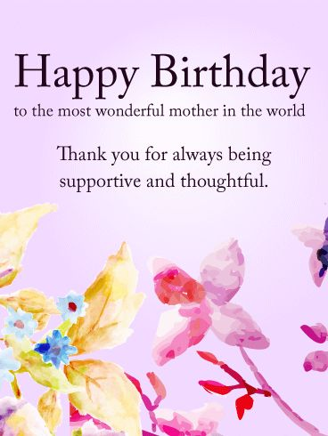 To the Most Wonderful Mother - Birthday Flower Card: A birthday is the perfect time to let your Mother know how much you love her! This birthday card is absolutely gorgeous with delicate, watercolor flowers. She will love the pretty pastels and the sincere message. Send this birthday card to let her know how much you care.