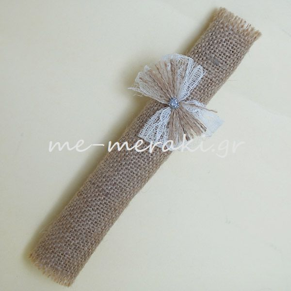 Μπομπονιέρα γάμου λινάτσα με δαντέλα. Με Μεράκι Μπομπονιέρες www.me-meraki.gr  Λ034-Α