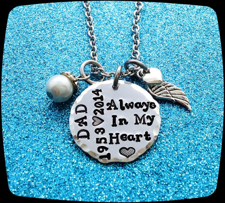 Memorial Jewelry, Loss of Father, Always in my heart, Sympathy Necklace, Memorial Jewelry, Funeral Gift, loss of husband by ThatKindaGirl on Etsy
