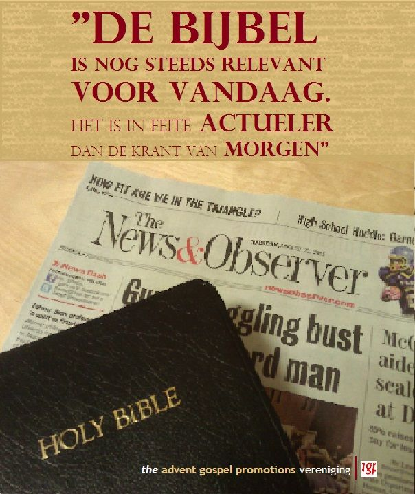 De bijbel is actueler dan de krant