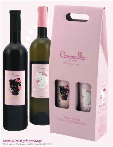 Hello Kitty Wines