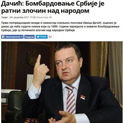 αλεπού του Ολύμπου: Ίβιτσα Ντάτσιτς(Υπουργός Εξ.Σερβίας): Ο βομβαρδισμ...