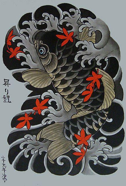 昇り鯉 by SAMON TATTOO, via Flickr