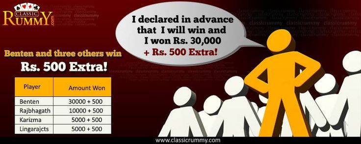 #Congratulations #Friends!  They were confident about winning #rummygame in Incredible August offer and they did it!  Apart from the gift Voucher, they get a surprise gift of Rs.500!  Now Participate in #JumboTournaments and have more fun  https://www.classicrummy.com/rummy-games/rummy-jumbo-tournaments?link_name=CR-12