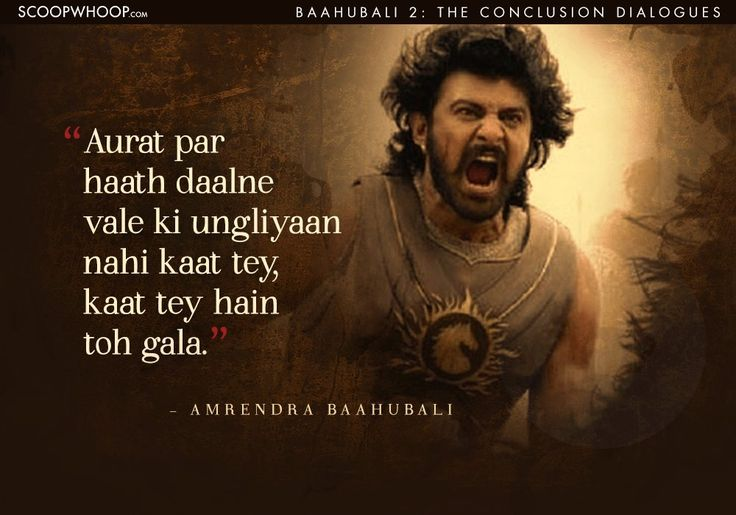 Jai Mahishmati!