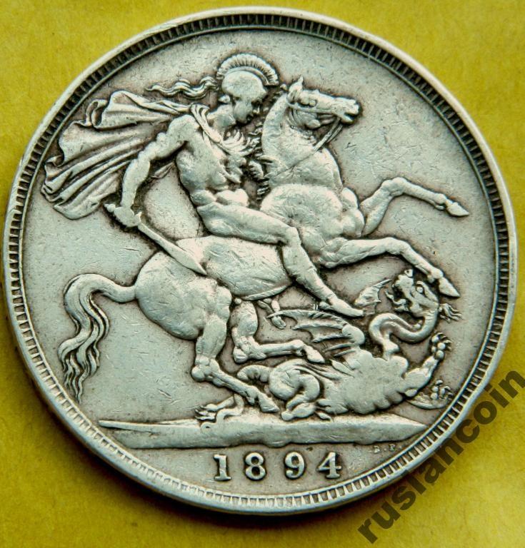Крона Англия Виктория 1894 LVIII шаль СЕРЕБРО England Crown