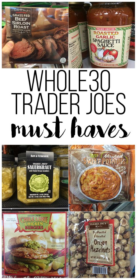 If you are doing Whole 30 you need these items from Trader Joes! I have complied what I think are the must haves you need to be successful!