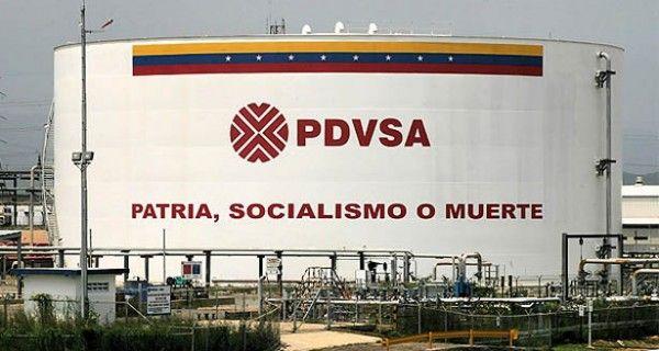 """""""¡Demándalo hasta verle el hueso!"""", fue la orden que dio el presidente Nicolás Maduro al ministro de Petróleo y Minería, Eulogio del Pino, para que procedi"""