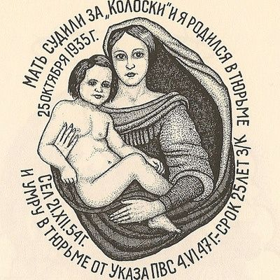 russian mother mary