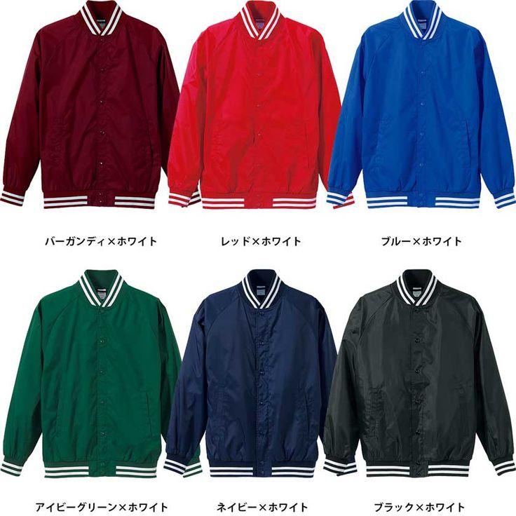 刺繍やプリント加工を施したオリジナルのはっぴ(法被)・キャップ(帽子)・ジャケット・コート・ポロシャツ・ワッペン・Tシャツ・ジャージ・スウェット・パーカー・エプロン・リストバンドを製作いたします!