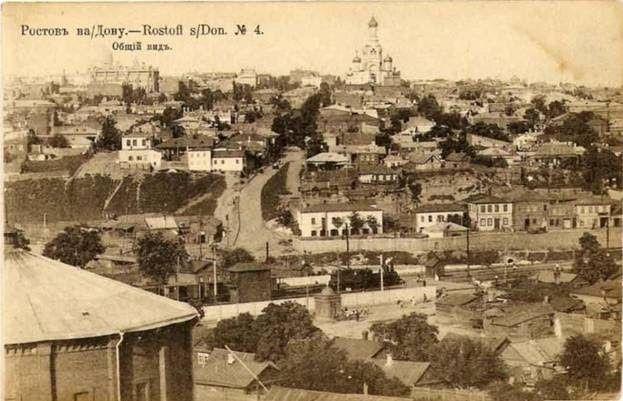 Ростов-на-Дону-Старый