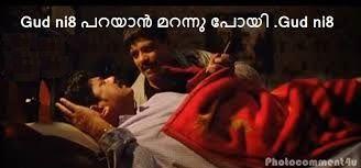 Gud Nite Paraiyan Madhu Poi Fb Comment Pic