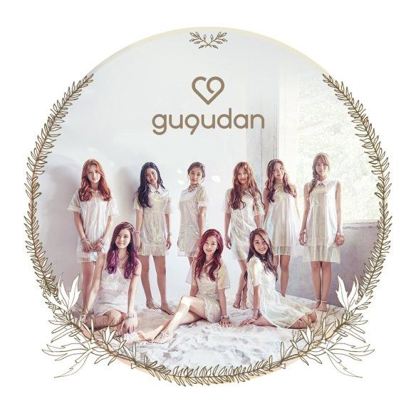 Teaser Photo of 'Gugudan': Official Name of Jellyfish Entertainment's Nine-Member Group gx9
