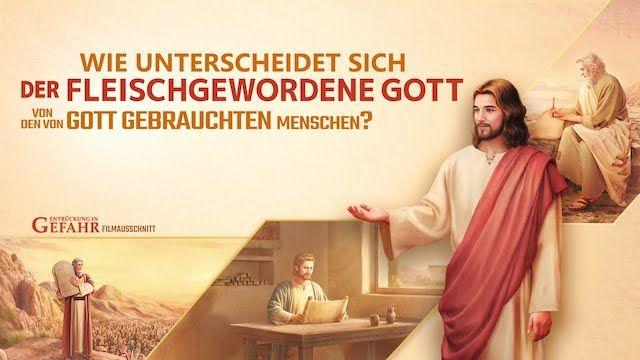 Wie unterscheidet sich der fleischgewordene Gott von den von Gott gebrauchten Menschen?