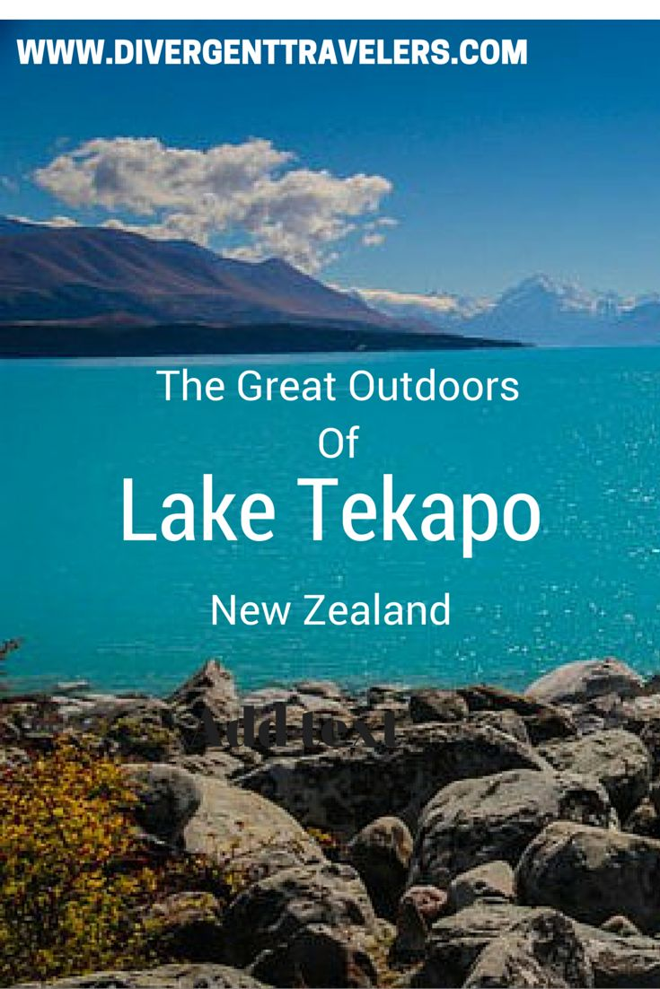 Explore the great outdoors of Lake Tekapo New Zealand. When you talk to people about New Zealand they immediately start gushing about the beauty of the South Island and how you will be hard pressed to find other places in the World that compare. http://www.divergenttravelers.com/queenstown-lake-tekapo-photos/