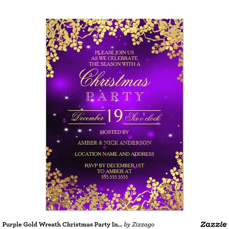 Purple Gold Wreath Christmas Party Invitation