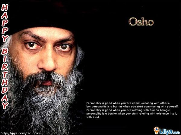 """Bhagwan Shree Rajneesh """" Osho"""" जन्मदिन पर आपके चरणों में शत: शत: नमन !!! see Osho Birth House @ http://ijiya.com/8235672"""