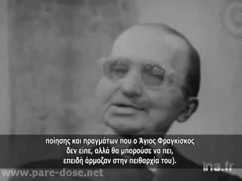 Η τελευταία συνέντευξη του Νίκου Καζαντζάκη