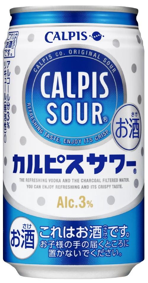 【カルピス カルピスサワー】「カルピス」をウォッカと炭ろ過水で仕上げたスイート系チューハイです。