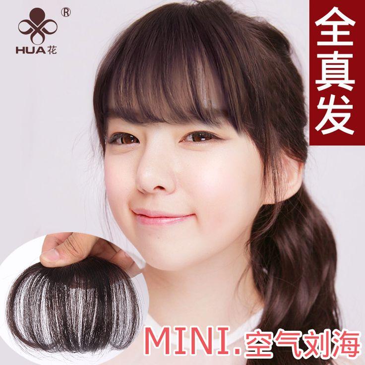 Buy Online #Korean #Air #Liu #Hai #real #hair wig piece #Seamless #Mini #ultra-thin #invisible #natural and #realistic Qi Liu #Hai #tablets #fake Liu Hai USD $17.33 / piece http://www.idealmalls.com/index.php/item/521187546335