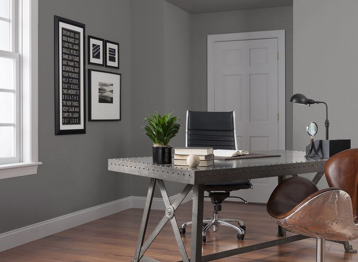 Perfect Gray Home Office | HOME OFFICES