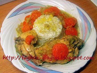 Κοτόπουλο με πράσα και καρότα, λεμονάτο