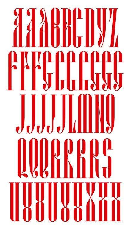 Kathisma - propunere pentru litere lipsă, create de Florin Florea.