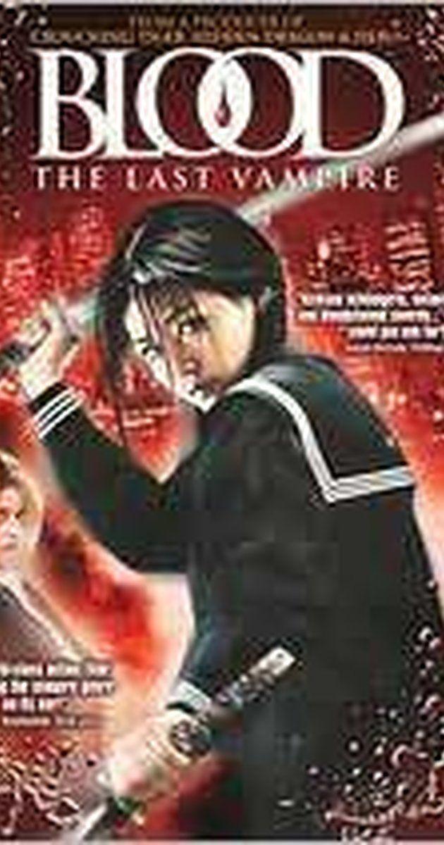 Blood: The Last Vampire (2009) - IMDb