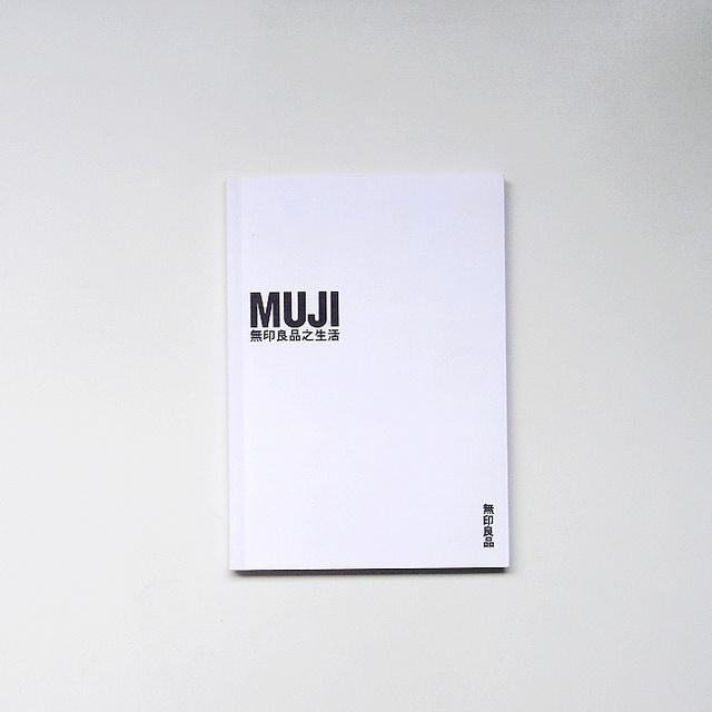 MUJI book