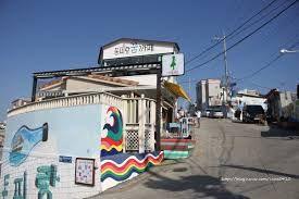 항남동피랑 벽화마을에 대한 이미지 검색결과