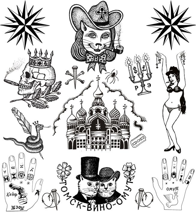 75 best tatoo images on pinterest russian tattoo tattoo for Russian style tattoo