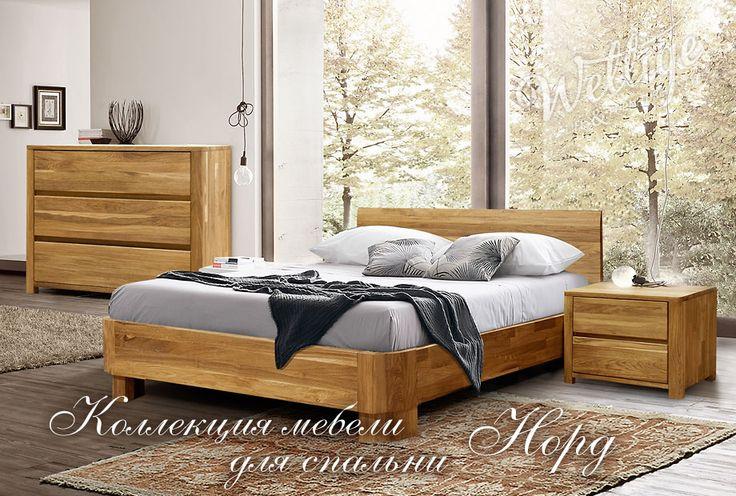 """Мебель """"Норд"""" - спальня из дуба, обработанные только маслом с воском (бейц-маслом). Никаких лаков и красителей! Только """"живая"""", натуральная текстура дуба."""