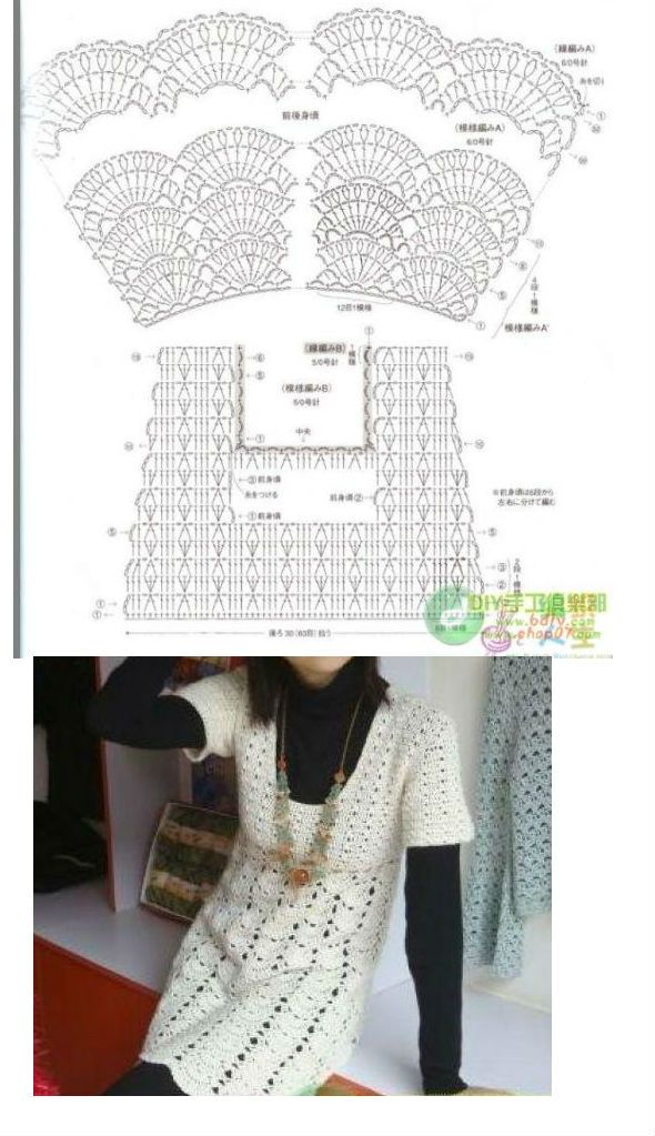 112 best crochet shawl patterns images on pinterest crochet crochet diagram dress tunic ccuart Images
