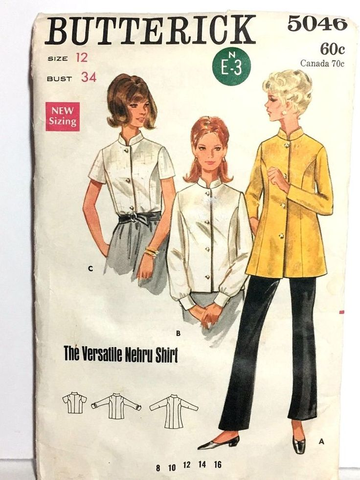 Butterick 5045 Vintage 60's Sewing Pattern Nehru Shirt Tunic Size 12 Trimmed   #Butterick